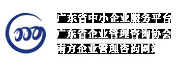 广东省企业betway必威登录官网必威体育app平台协会